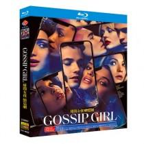 リブート版ドラマ Gossip Girl ゴシップガール Blu-ray BOX 全巻