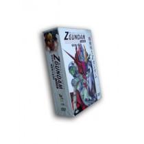 機動戦士Zガンダム DVD-BOX 全巻