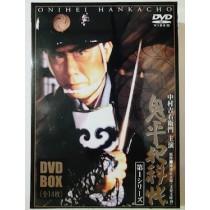 鬼平犯科帳 第1シリーズ DVD-BOX 完全豪華版