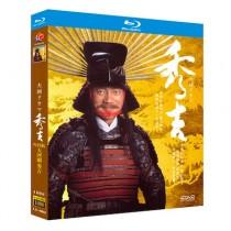 NHK大河ドラマ 秀吉 完全版 (竹中直人、沢口靖子、真田広之、西村雅彦出演) Blu-ray BOX 全巻