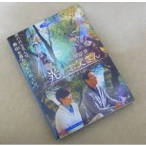 ファイナルファンタジー XIV 光のお父さん DVD-BOX