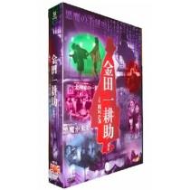 稲垣吾郎の金田一耕助シリーズ DVD-BOX 完全版