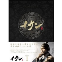 イ・サン DVD-BOX I+II+III+IV+V+VI+VII 完全版