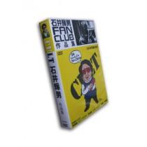 石井輝男 監督映画作品集 DVD-BOX 全巻