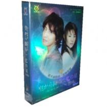 空から降る一億の星 DVD-BOX