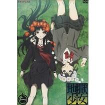 地獄少女 三鼎 DVD-BOX 全9巻セット