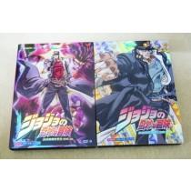 ジョジョの奇妙な冒険 第3部 スターダストクルセイダース 全24話 DVD-BOX