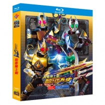 仮面ライダー剣(ブレイド) Blu-ray BOX 全巻