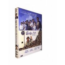 菊次郎とさき 第2シリーズ DVD-BOX