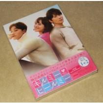 キルミー・ヒールミー DVD-BOX 1+2 完全版
