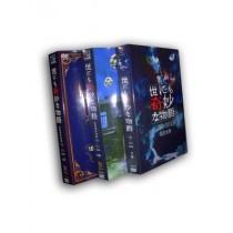 世にも奇妙な物語 1990-2020 完全豪華版 DVD-BOX 全巻