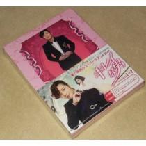 キレイな男 DVD-BOX 1+2 【初回生産限定版】(本編+特典DISC)