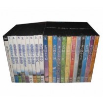 北の国から TVドラマ+スペシャルドラマ 豪華版 DVD-BOX 全巻