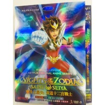 聖闘士星矢 Knights of the Zodiac DVD-BOX 全巻