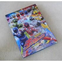 スーパー戦隊シリーズ 宇宙戦隊キュウレンジャー 全48話+MOVIE DVD-BOX