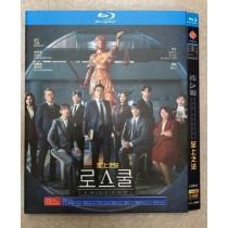 韓国ドラマ Law School ロースクール Blu-ray BOX
