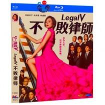 リーガルV~元弁護士・小鳥遊翔子~ (米倉涼子、向井理出演) Blu-ray BOX