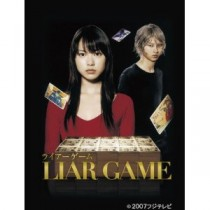 LIAR GAME ライアーゲーム DVD-BOX