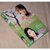 ラブジェネレーション DVD-BOX