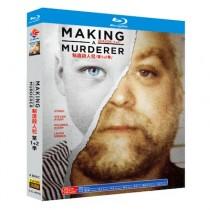 Making a Murderer~殺人者への道~ シーズン1+2 Blu-ray BOX 全巻