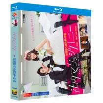 社内マリッジハニー (板垣瑞生、松井愛莉出演) Blu-ray BOX
