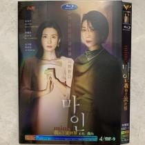 韓国ドラマ 「Mine」 DVD-BOX