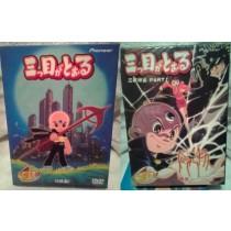 三つ目がとおる 全48話 DVD-BOX 1+2 全巻