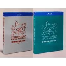 スタジオジブリ作品 宮崎駿 映画監督作品集 Blu-ray BOX 全巻