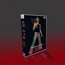 YUICHIRO SAKURABA in ムコ殿 DVD-BOX