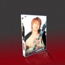 YUICHIRO SAKURABA in ムコ殿2003 DVD-BOX