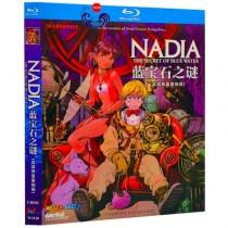 ふしぎの海のナディア 全39話 Blu-ray BOX 全巻