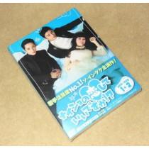 ナイショの恋していいですか! ? DVD-BOX 1+2 完全版