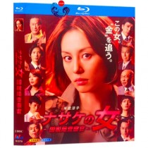 ナサケの女 ~国税局査察官~ (米倉涼子出演) Blu-ray BOX
