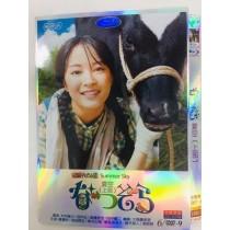 連続テレビ小説 なつぞら 完全版 DVD-BOX 1-13週