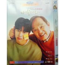 韓国ドラマ ナビレラ -それでも蝶は舞う- DVD-BOX