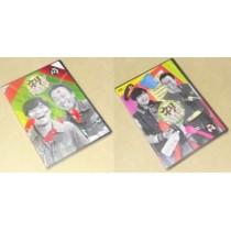 ネリさまぁ~ず Vol.1+2+3+4+5+6 [DVD]