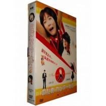 のだめカンタービレ in ヨーロッパ DVD-BOX
