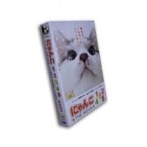 映画 にゃんこ THE MOVIE 1+2+3+4+5 DVD-BOX 全巻