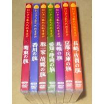 おにぎりあたためますか DVD-BOX 1-8 全巻