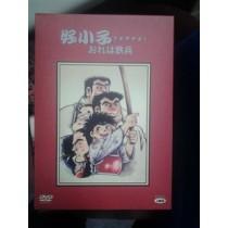 おれは鉄兵 全28話 DVD-BOX 全巻