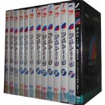 アメトーーク! 1~12+特典 DVD-BOX