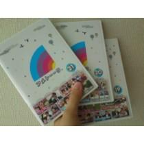 アメトーーク! 19・20・21 DVD-BOX 3巻セット