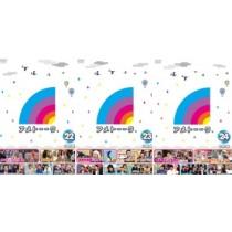 アメトーーク! 22・23・24 DVD-BOX 3巻セット