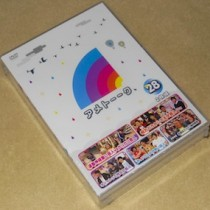 アメトーーク! 28・29・30 DVD-BOX 3巻セット