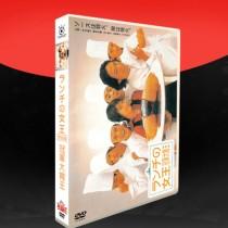 ランチの女王 (竹内結子、妻夫木聡、江口洋介出演) DVD-BOX