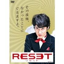 リセット~RESET~DVD-BOX