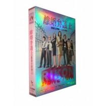 離婚弁護士 season I+II DVD-BOX 全巻