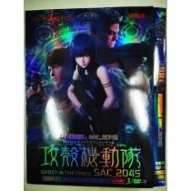 攻殻機動隊 SAC_2045 全12話 DVD-BOX 全巻