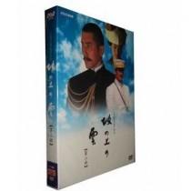 NHKスペシャルドラマ 坂の上の雲 第2部 DVD-BOX