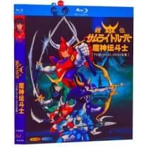 鎧伝サムライトルーパー 全39話+OVA 全巻 Blu-ray BOX